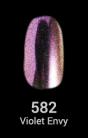 Pigment Powder - Violet Envy #582 1g