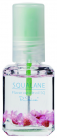 P-Shine Squalene Cuticle Flavour Oil - Sakura 12ml