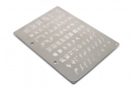 XL Stamping Plate C